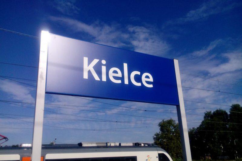 Główny Urząd Miar w Kielcach czyli inwestycja rządowa za setki milionów złotych