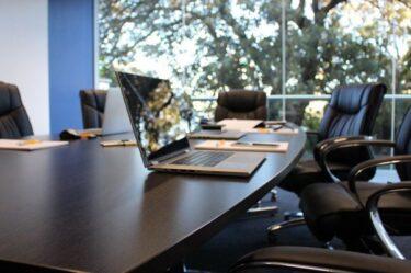 biuro praca zdalna